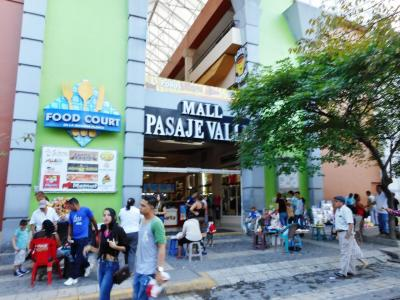 Mall Pasaje Valle