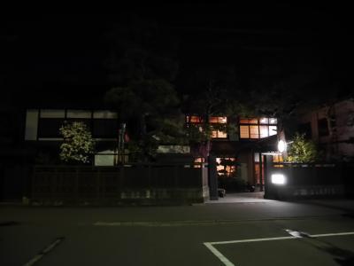 阿さひ旅館