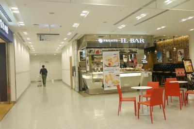IL BAR 関西国際空港エアロプラザ店