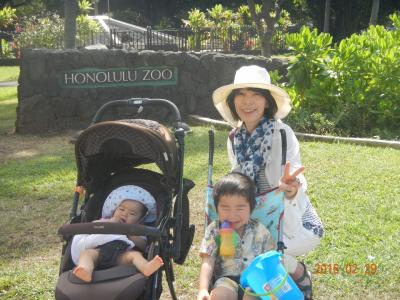 ホノルル動物園