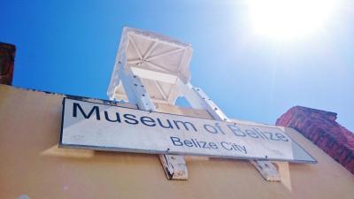 ベリーズ博物館