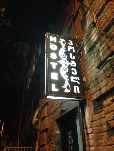 Grape Hostel Tbilisi