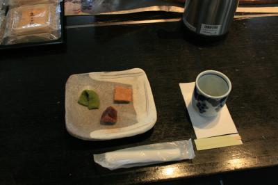 紫香楽茶寮うずくまる