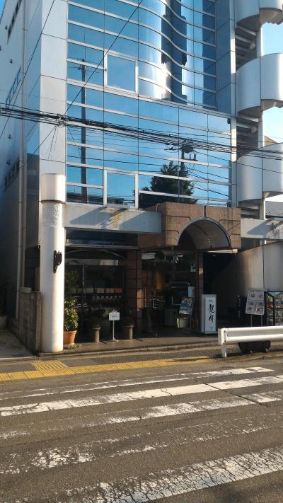 フランス菓子 葦 平塚駅西口本店