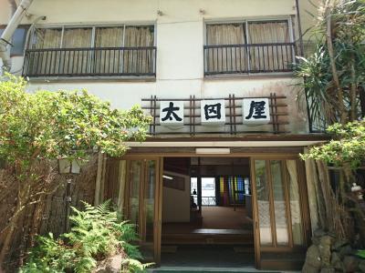 ビジネス旅館 太田屋(北条本町店)
