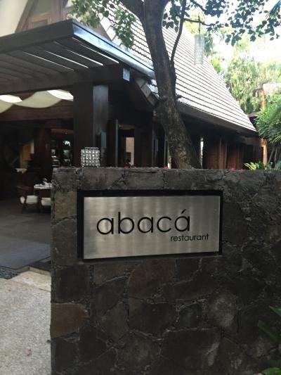 アバカ・ブティック・リゾート+レストラン