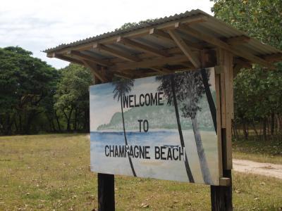 シャンパン ビーチ