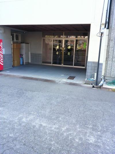 リバーサイドビジネス旅館新宿