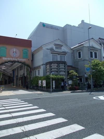 鳥取民芸美術館