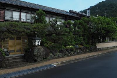 旅荘 茶谷