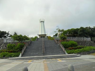 沖縄県営平和祈念公園