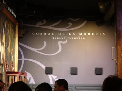 コラル・デ・ラ・モレリア