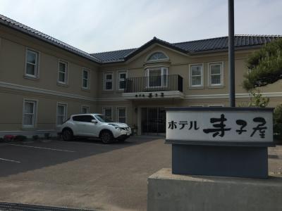 ホテル寺子屋