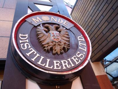 モンデ酒造