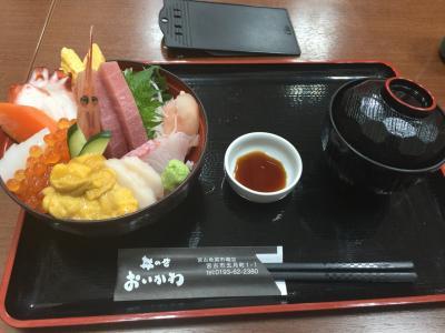 丼の店 おいかわ 宮古市魚菜市場店