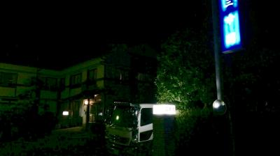 ビジネス旅館三幸園