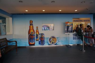 タイガー・ビール工場