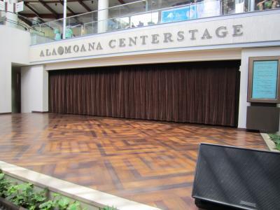 アラモアナ・センター