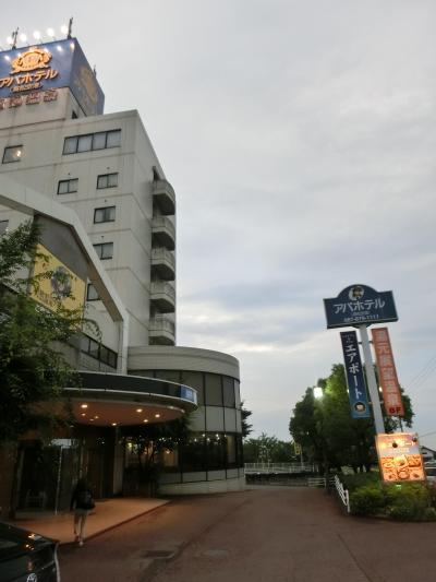 アパホテル<高松空港> 写真