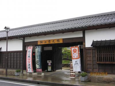 歴史観入口