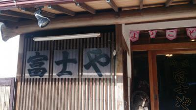 旅荘 富士や <大島>