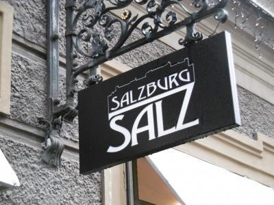ザルツブルグ ザルツ