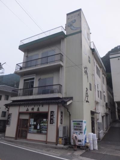 山城屋 本店