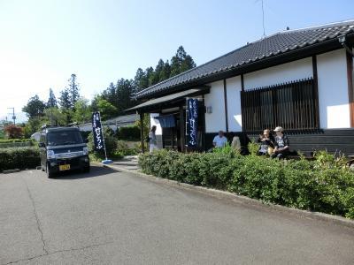 太田とうふ店