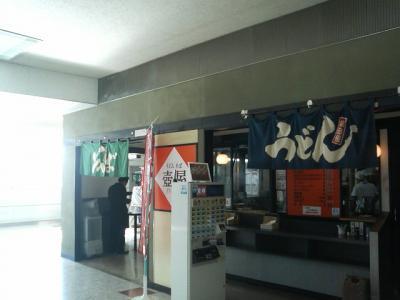 壺屋 豊橋駅店