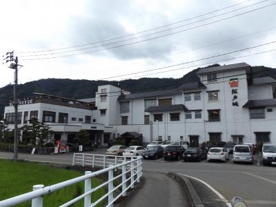 六日町温泉 旬彩の庄 ホテル坂戸城
