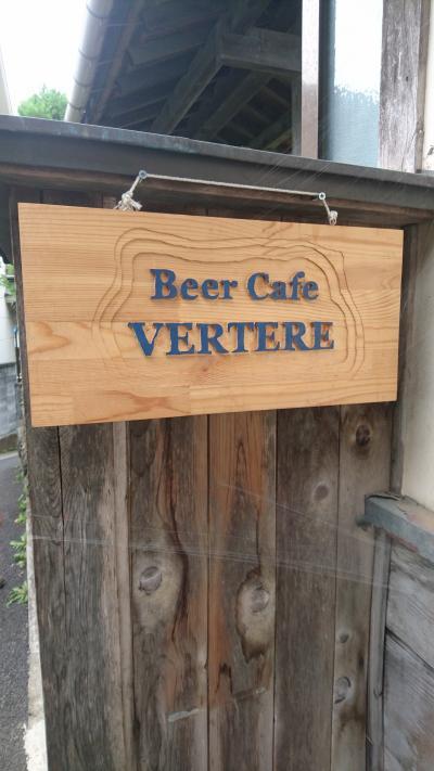 ビア カフェ バテレ