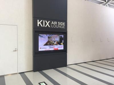 KIXエアサイドラウンジ