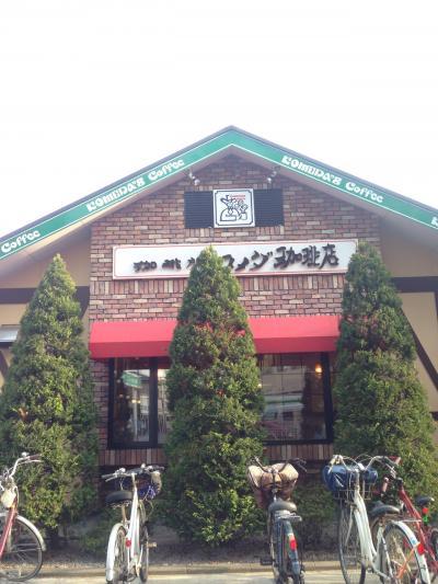 コメダ珈琲店 東村山店