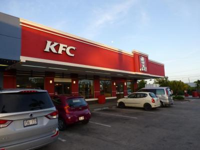 KFC (ケンタッキー フライド チキン)