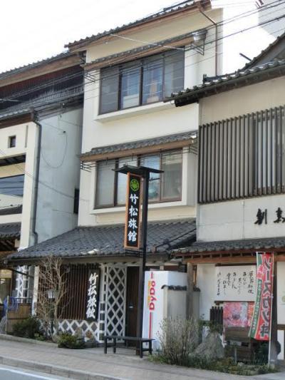 竹松旅館 写真