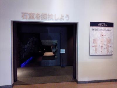 筑紫野市役所五郎山古墳館