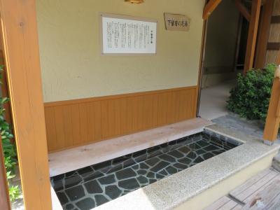 懐石宿 水鳳園(すいほうえん)