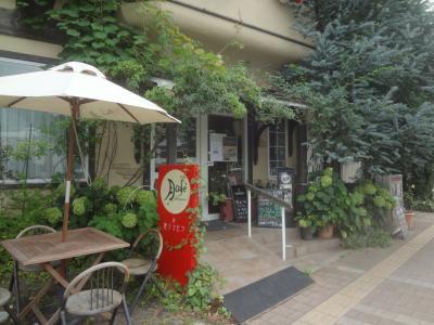 月Cafe