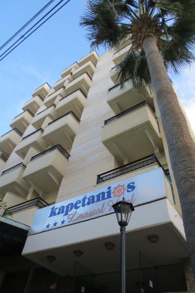 カペタニオス リマソール ホテル