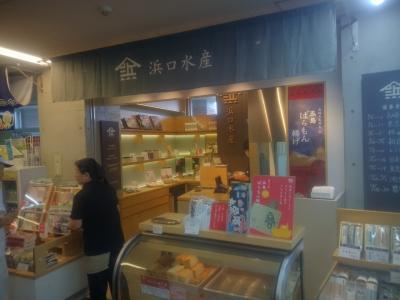 浜口水産 福江港ターミナルビル内直営店
