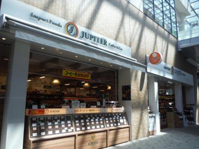 ジュピター 丸亀町グリーン店