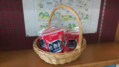 日高屋製菓