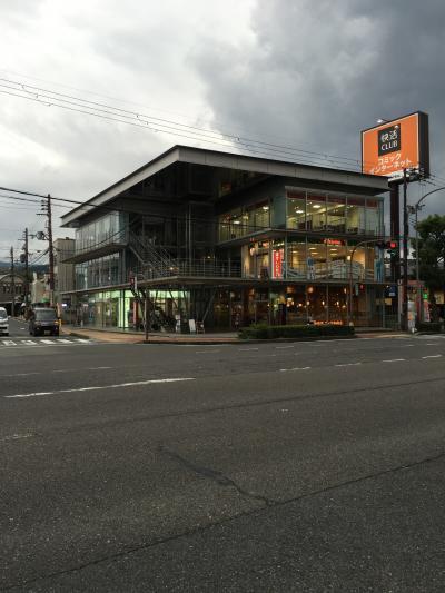 TOKIMEKIビル