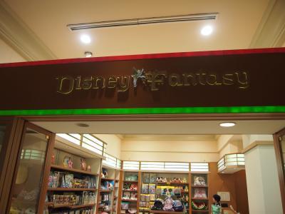 ディズニーファンタジー (ホテルオークラ東京ベイ店)