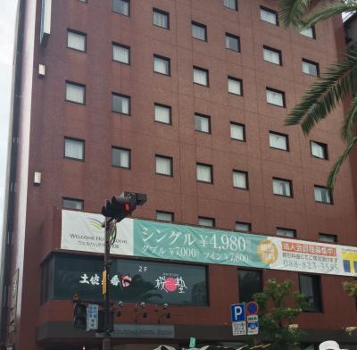 ウェルカムホテル高知 写真