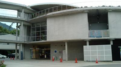 桂浜温泉館