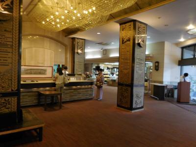 道後温泉 ホテル八千代