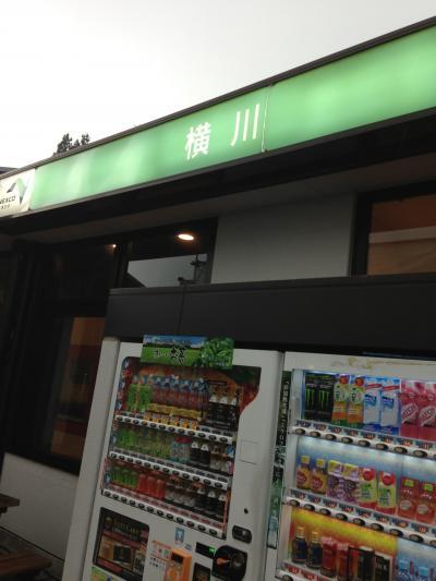 峠の釜めし本舗 おぎのや 横川サービスエリア店