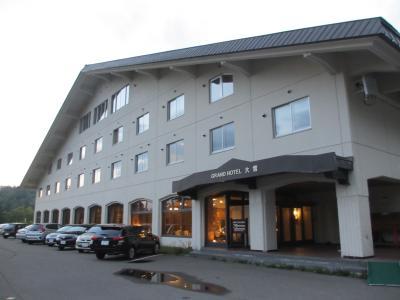 旭岳温泉 グランドホテル大雪