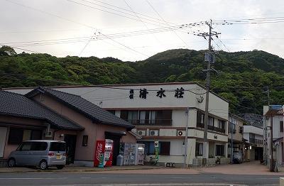 旅館 清水荘